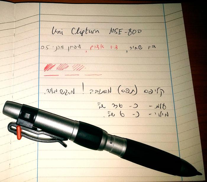 Uni Clipturn Pen