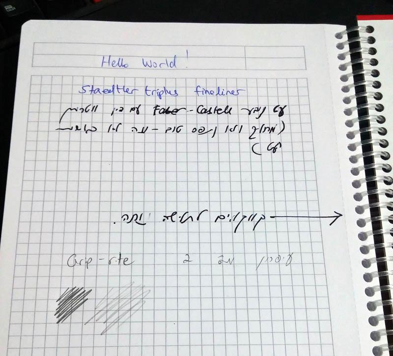 מחברת notte אופיס דיפו הדגמת כתיבה
