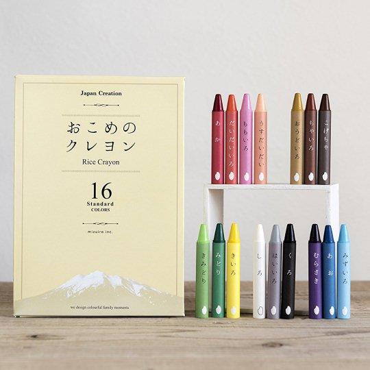צבעי אורז