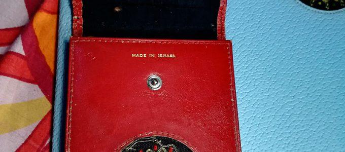 פנקס תוצרת ישראל