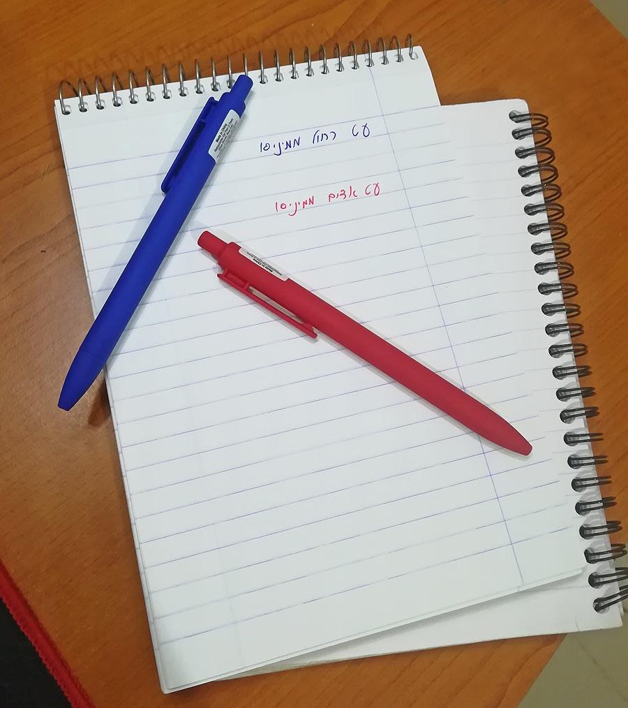 עטים זולים מיניסו